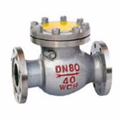 Swing Check Valve for H44B Ammonia